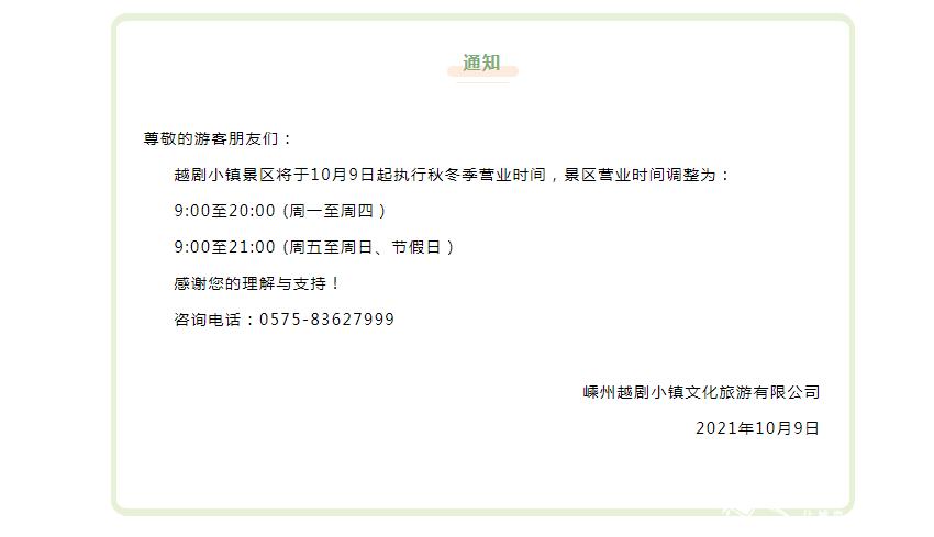 微信截图_20211009145610.png